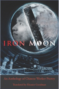 Iron Moon cover high res